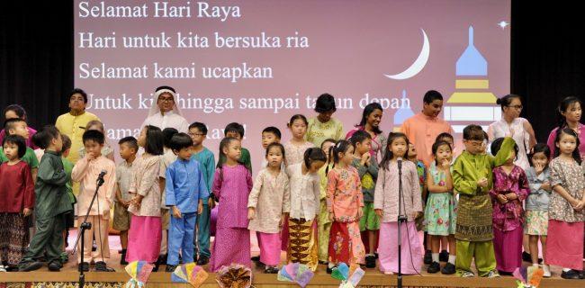 SJIIM Ramadan