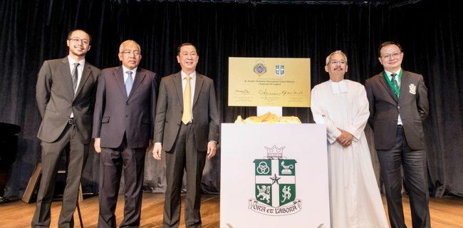 SJIIM Official Opening Ceremony