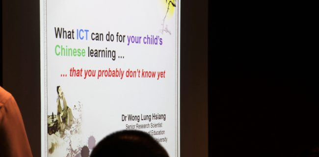 SJIIM Chinese Language Parent Workshop with Dr. Wong of NIE Singapore
